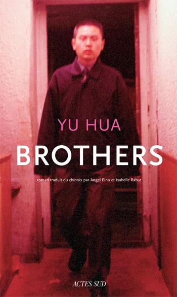 BROTHERS – Yu Hua