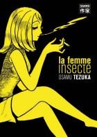 LA FEMME INSECTE – Osamu Tezuka