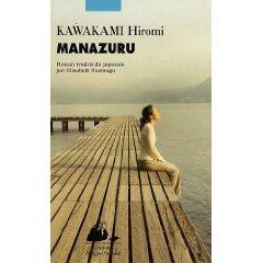 MANAZURU – Kawakami Hiromi