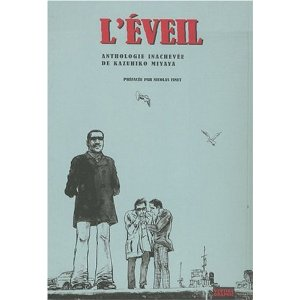 L'EVEIL – Kazuhiko Miyaya