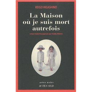 LA MAISON OU JE SUIS MORT AUTREFOIS – Keigo Higashino
