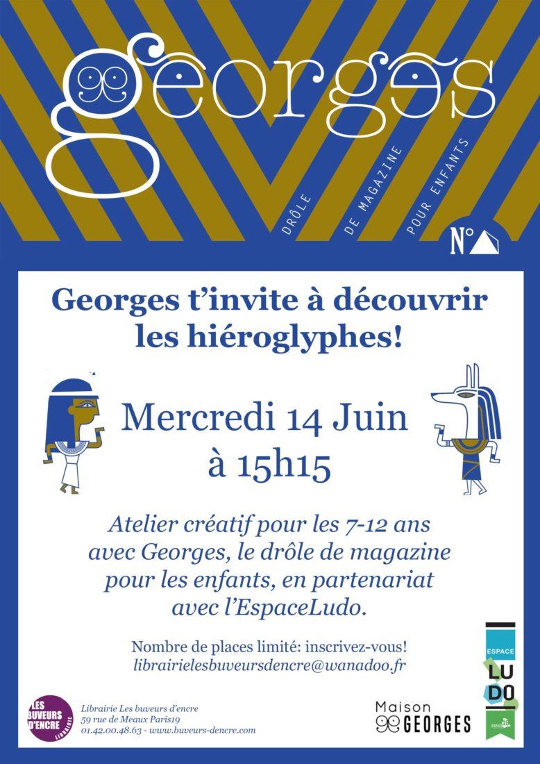 MERCREDI 14/06 ATELIER SUR L'EGYPTE AVEC LE MAGAZINE GEORGES!