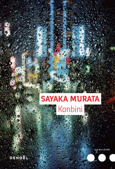 KONBINI – Sayaka Murata